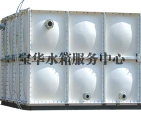 内蒙古玻璃钢水箱定做