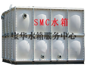 乌海smc组合式水箱