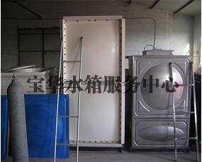 乌海玻璃钢水箱厂家