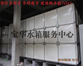 集宁玻璃钢水箱