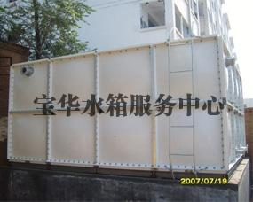 乌海玻璃钢水箱