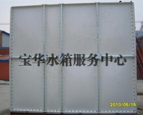 内蒙古玻璃钢水箱价格