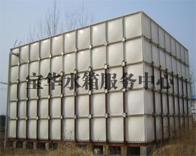 SMC高位水箱