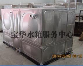 内蒙古不锈钢水箱厂