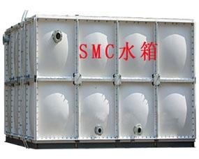 内蒙古smc组合式水箱
